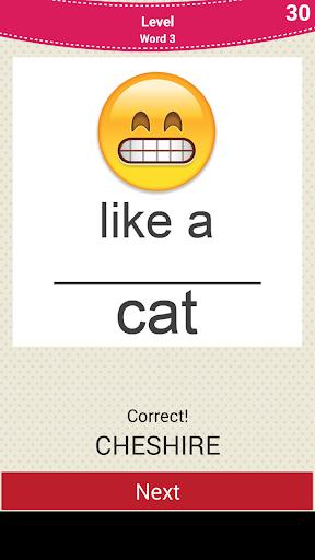 猜测表情符号