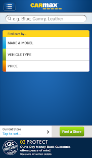 CarMax - screenshot thumbnail