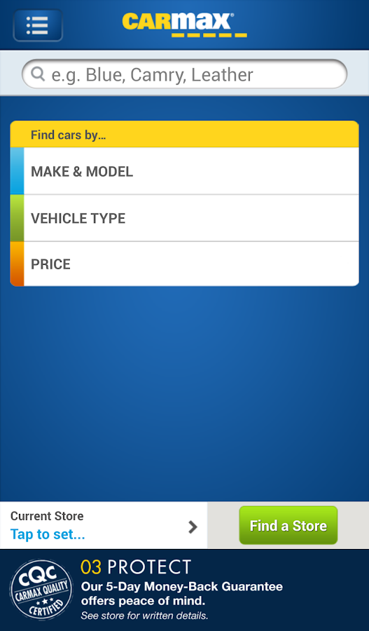 CarMax - screenshot