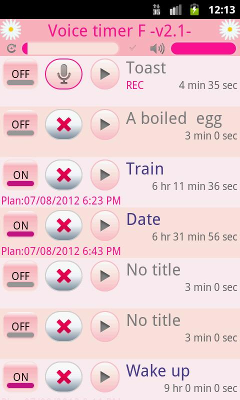 Voice timer F (kitchen timer) - screenshot