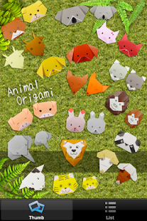 Animal Origami- screenshot thumbnail
