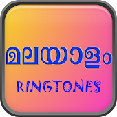 Malayalam Movie Ringtones