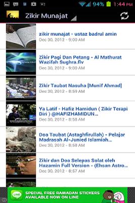 Zikir Munajat - screenshot