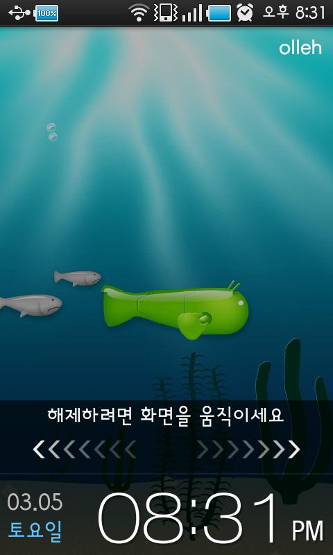 Androfish live - screenshot