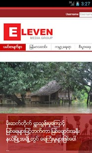 MyanBrowser- screenshot thumbnail