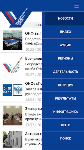 玩社交App|ОНФ免費|APP試玩