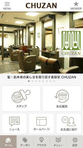 新潟市の美容室CHUZAN 公式アプリ