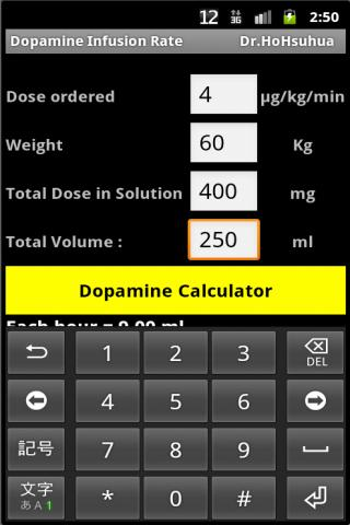drug calculations for busy paramedics Iv and drug calculations for busy paramedics full online pdf 73,70mb iv and drug calculations for busy paramedics full online chasing for iv and drug calculations for.