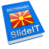 SlideIT Macedonian Cyrillic