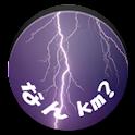 Lightning strike distance icon