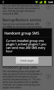 Handcent GroupSMS plugin 4- screenshot thumbnail