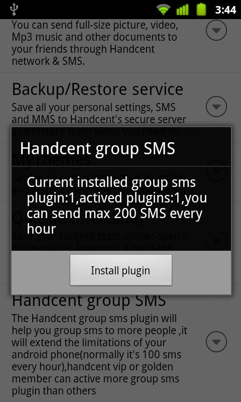 Handcent GroupSMS plugin 4 - screenshot
