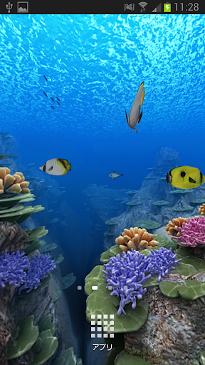 The coral reef vol.01 Free - Google Play Android 應用程式