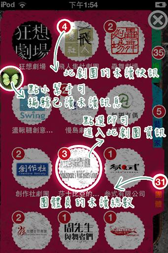 Theatre 台灣表演藝術訊息交流平台