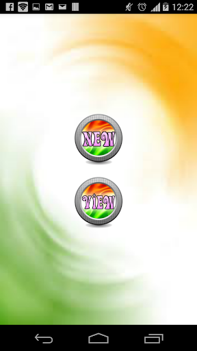 India Photo Collage