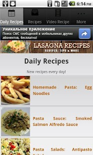 Lasagna Recipes! - screenshot thumbnail