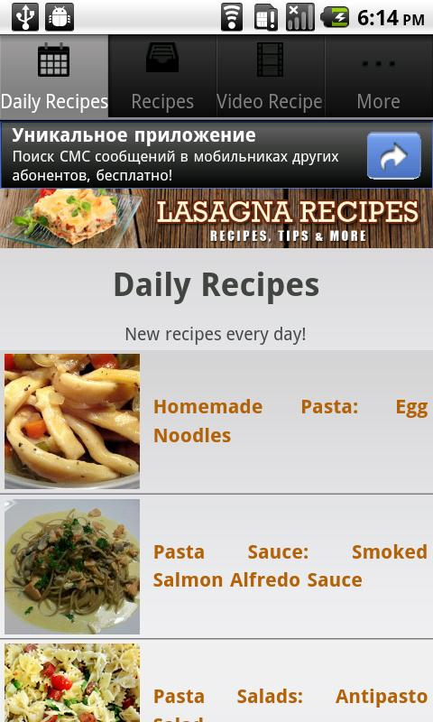 Lasagna Recipes! - screenshot