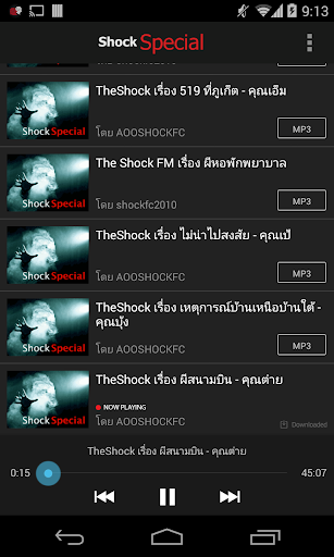เรื่องเล่าผี - Shock Special