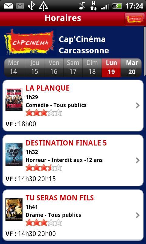 Cap'Cinéma- screenshot