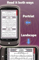 Screenshot of Warsh Quran (Demo) - مصحف ورش