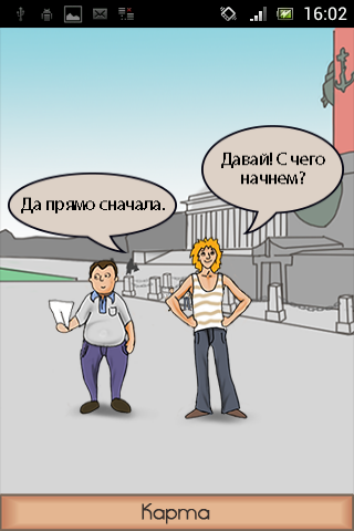 Questown по Центру Петербурга
