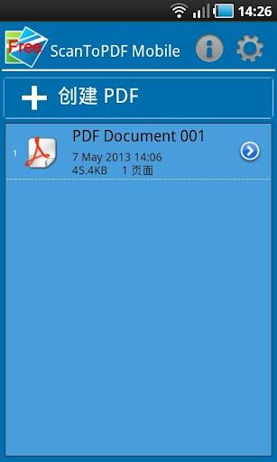 ScanToPDF Mobile FREE