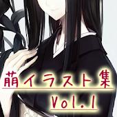 萌えイラスト集-vol.1 無料エロ可愛いアニメ高画質CG集