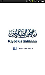 Riyad us Saliheen (Malay) Free - screenshot thumbnail
