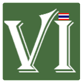 THAI-VI