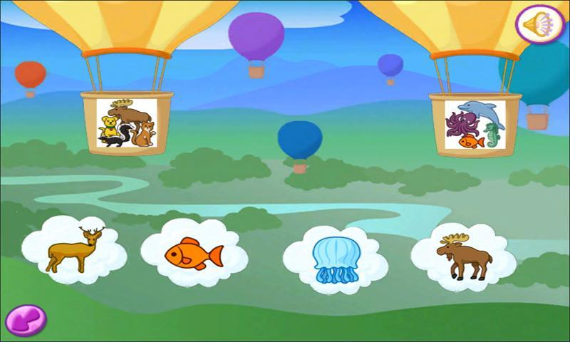 JumpStart Preschool 1 Free - screenshot