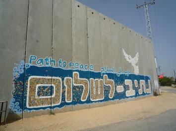 Mauer Gazastreifen.JPG