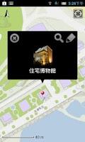 Screenshot of Macau GeoGuide