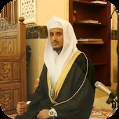 القرآن الكريم - فارس عباد