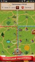 Screenshot of Наследие Древних - стратегия