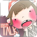 Kakaotalk Theme - Snow Talk