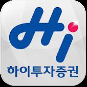 하이투자증권 SmartHi