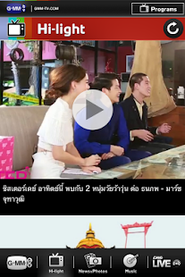 GMM-TV- screenshot thumbnail