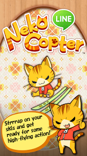 LINE Neko Copter - screenshot thumbnail