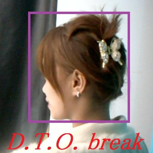 D.T.O. break