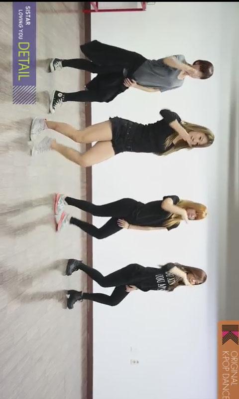 러빙유 씨스타 Original K-pop dance - screenshot