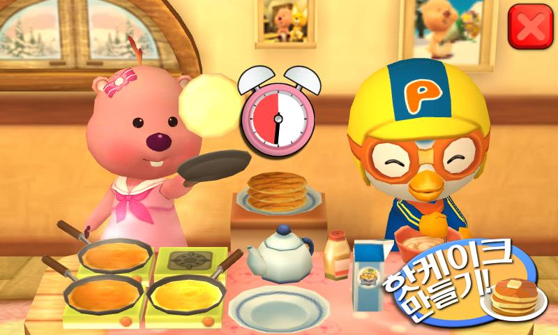 Loopy the Cook- screenshot