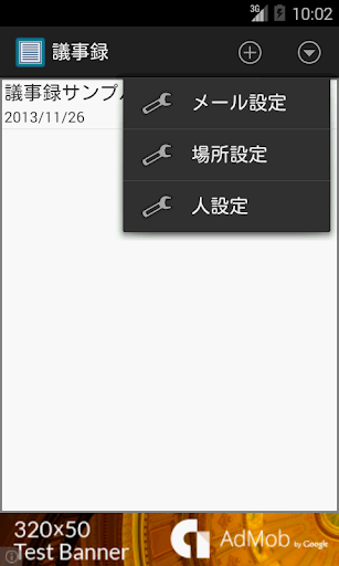 Android 資訊雜誌 android-hk.com