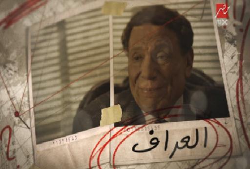 جميع مسلسلات وبرامج رمضان 2013