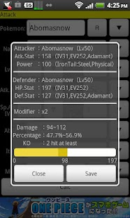 Pokemon Damage Calculator - screenshot thumbnail