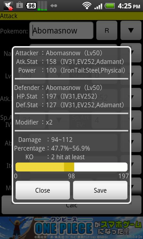 Pokemon Damage Calculator - screenshot