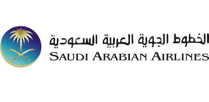 برنامج الخطوط السعوديه لحجوزات الطيران