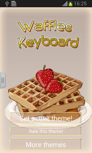 維夫餅乾鍵盤