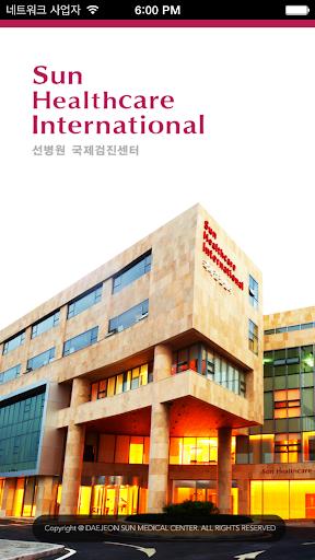 선병원 국제검진센터