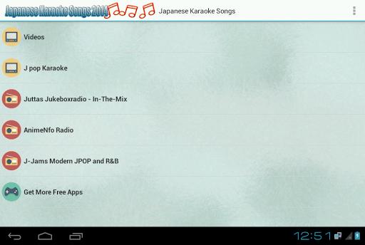 Japanese Karaoke Songs 2014