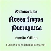 Dicionário Português Offline